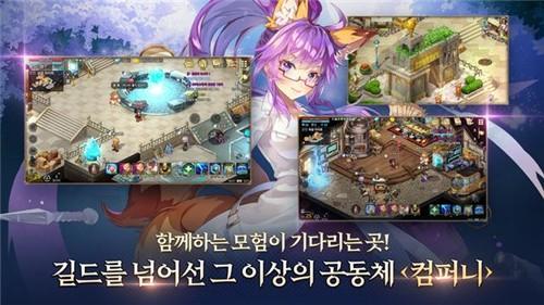 魔法师M韩服截图3