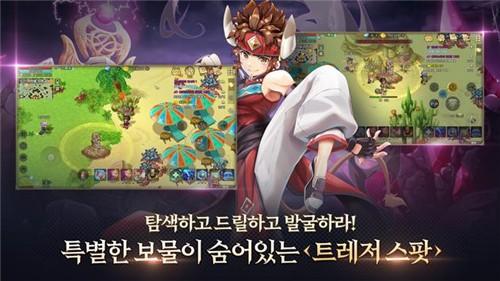 魔法师M韩服截图2