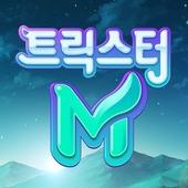 魔法师M韩服