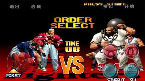 拳皇97暴走版截图2
