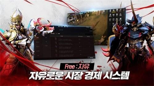 挑战M韩服截图3
