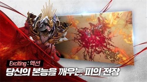 挑战M韩服截图1