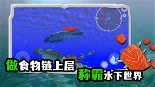海底大猎杀截图0