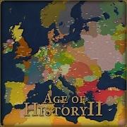 文明时代2大明帝国