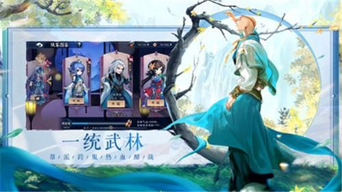 少侠江湖志截图3
