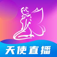 天使直播613TV