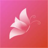 花蝴蝶视频xy1a