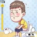 上厕所真难