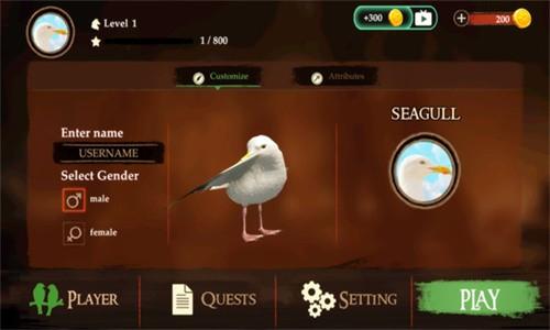 海鸥模拟器截图0