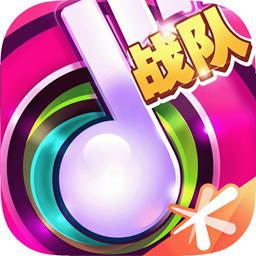 节奏大师iOS最新版