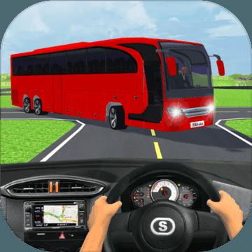 客运巴士3D