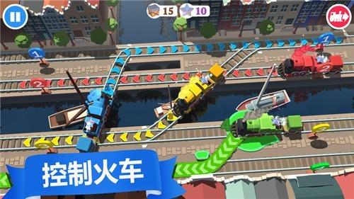 列车调度员世界截图3