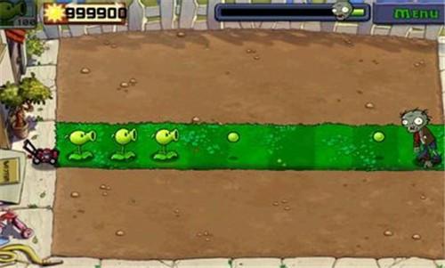 植物大战僵尸鸿蒙版截图3