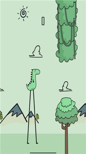 像恐龙一样走路截图1