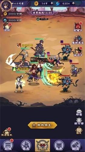 魔镜冒险英雄截图1