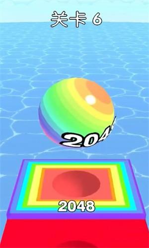 2048碰碰球截图3