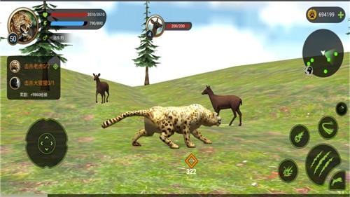 动物战争模拟器截图2