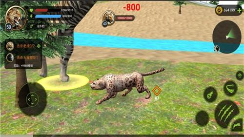 动物战争模拟器截图1