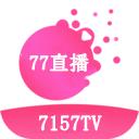 77直播7157TV