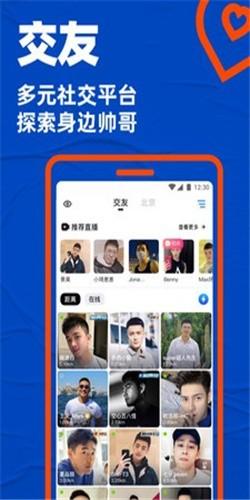 小蓝视频iOS版截图1