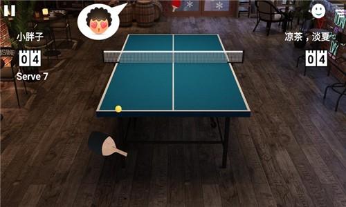 虚拟乒乓球截图2