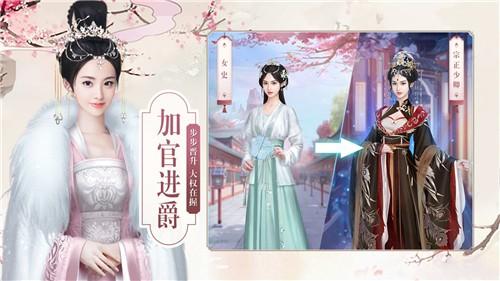 兰陵王妃截图1