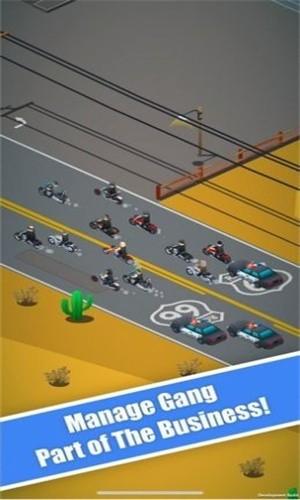 摩托车俱乐部大亨截图0