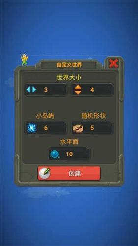 Worldbox截图2