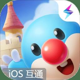 摩尔庄园iOS版