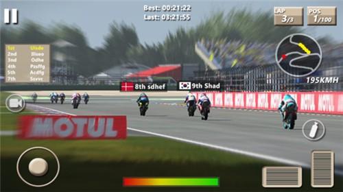 速度摩托赛车截图2