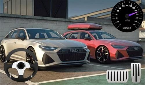 奥迪RS6模拟驾驶截图2