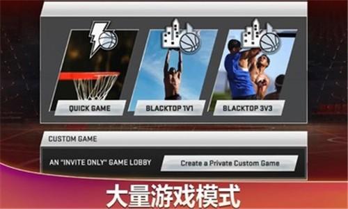 NBA2K20豪华存档版截图2