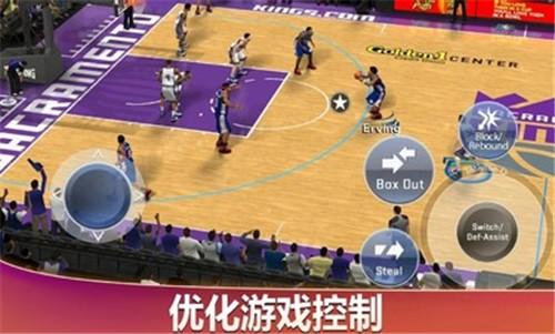 NBA2K20手机版截图3