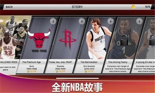 NBA2K20手机版截图1