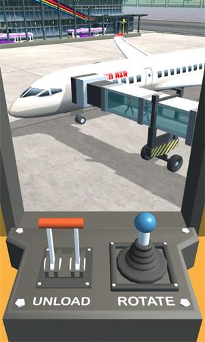 机场模拟3D截图1