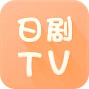 日剧TVv420