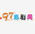 97泰剧网