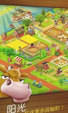 卡通农场截图5