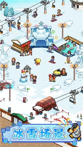 闪耀滑雪场物语截图4