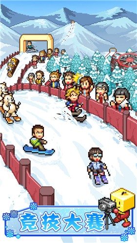 闪耀滑雪场物语截图5