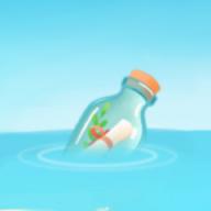 交友漂流瓶
