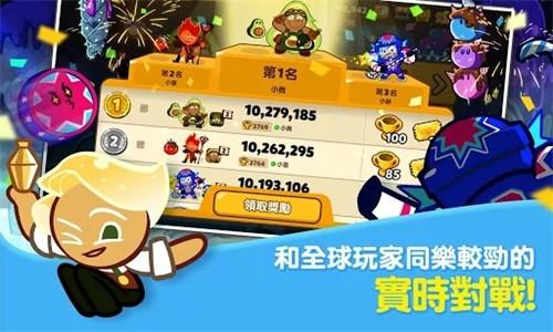 跑跑姜饼人烤箱大逃亡截图6