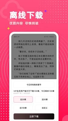 腐竹免费小说截图3