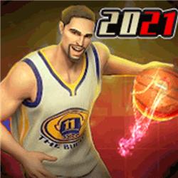 篮球大比拼