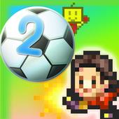 冠军足球物语2debug版