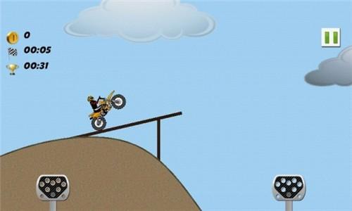 重力自行车截图3