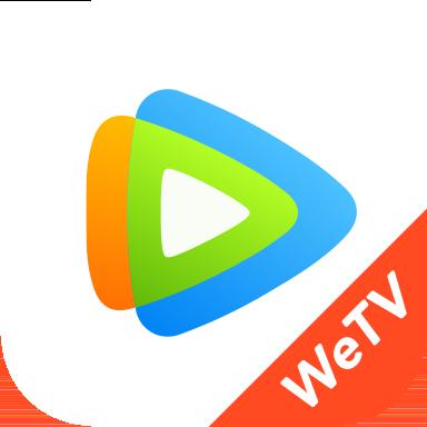 WeTV国际版