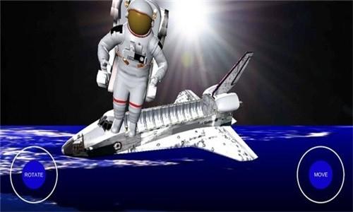 宇航员太空行走3D截图3