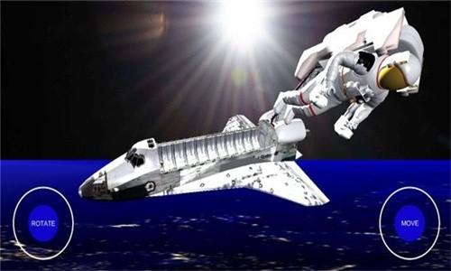 宇航员太空行走3D截图1