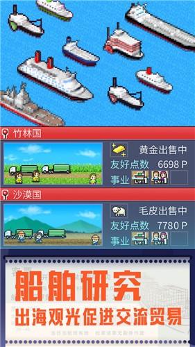 出港集装箱号截图2